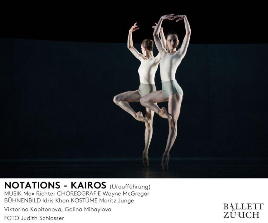 Viktorina Kapitonova Kairos Ballet Wayne McGregor
